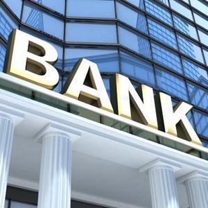 Банки Апастово