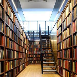 Библиотеки Апастово