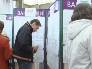 Центры занятости Апастово