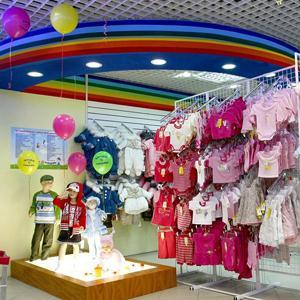 Детские магазины Апастово