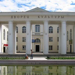 Дворцы и дома культуры Апастово
