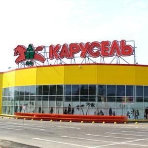 Гипермаркеты Апастово