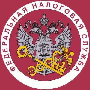 Налоговые инспекции, службы Апастово