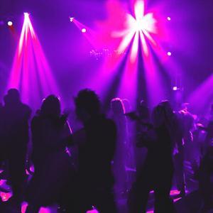 Ночные клубы Апастово