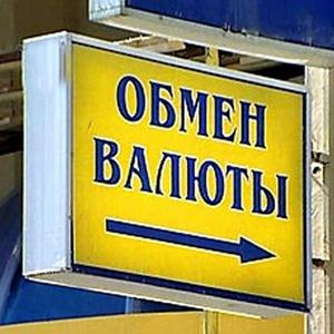 Обмен валют Апастово