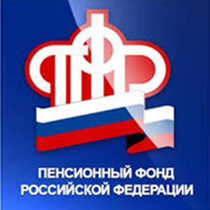 Пенсионные фонды Апастово