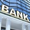 Банки в Апастово
