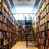 Библиотеки в Апастово