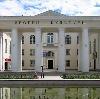 Дворцы и дома культуры в Апастово