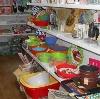 Магазины хозтоваров в Апастово