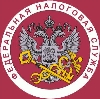 Налоговые инспекции, службы в Апастово