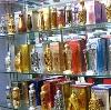 Парфюмерные магазины в Апастово