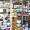 Строительные магазины в Апастово