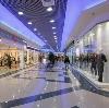 Торговые центры в Апастово