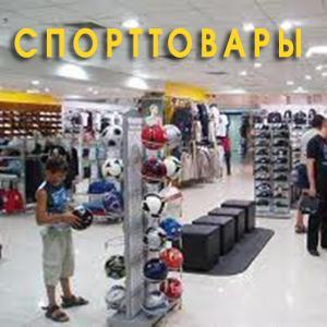 Спортивные магазины Апастово
